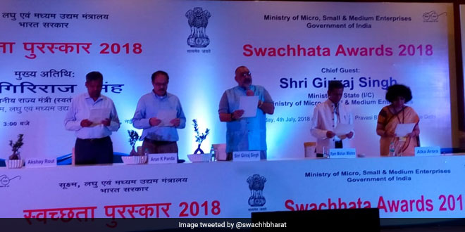 Union Minister Giriraj Singh said that world's perception of India changing due to Swachh Bharat Abhiyan