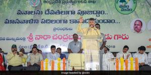 Van Mahotsav Begins In Andhra Pradesh, Chief Minister Chandrababu Naidu Commits To Planting 26 Crore Trees