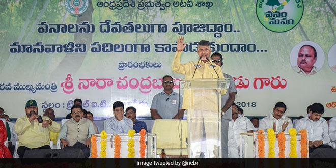 26 crore saplings to be planted during Van Mahotsav in Andhra Pradesh