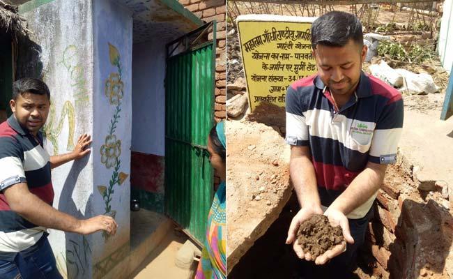 waste-to-manure-onion-yield-jharkhand