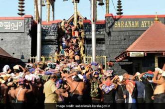 Kerala High Court imposes ban on Sabarimala Temple
