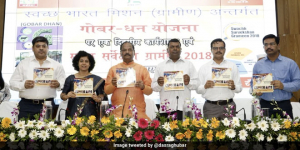 Jharkhand Begins Focus On GOBAR-DHAN Scheme, With CM Raghubar Das Encouraging The Manufacture And Use Of Biogas