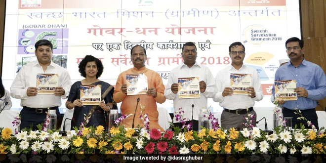 Jharkhand began its focus on GOBAR-DHAN scheme