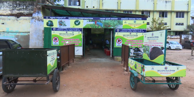 Waste Management: Madurai residents grow organic vegetables on building terrace using the manure produced from wet waste