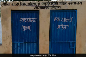 Three districts in Bihar have become ODF within a span of three months
