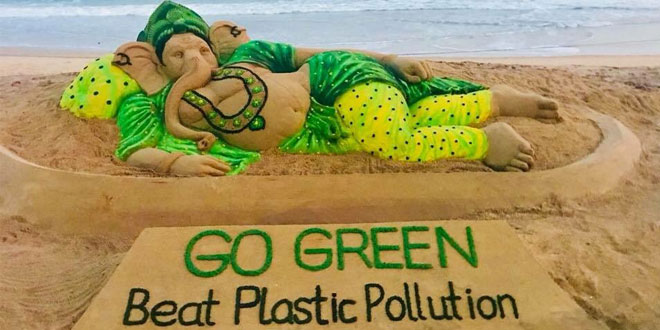 Ganesh Chaturthi 2018: Sudarsan Pattnaik Creates Captivating Sand Art, Asks People To #BeatPlasticPollution
