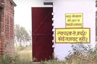 Swachh Bharat Abhiyan: CAG Questions Gujarat Government's Claim On Open Defecation Free Status