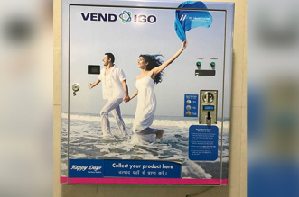 Menstrual Hygiene: 14 Public Toilets In South Delhi Markets Are Now Providing Sanitary Pads From Vending Machines