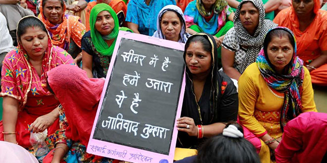 Hundreds Protest In Delhi Against Deaths Of Sewer Cleaners