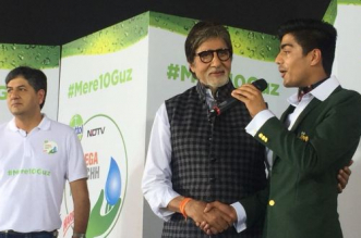 amitabh-bachchan-season-5-launch