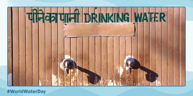Portugal, Goa Ink Memorandum Of Understanding On Water Supply, Water Management And Sanitation