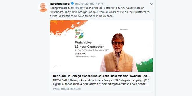Prime Minister Narendra Modi Lauds NDTV's Banega Swachh India Campaign