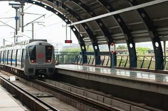 Swachh Metro: Hauz Khas Cleanest Interchange Station; Okhla Sanctuary In Elevated Category