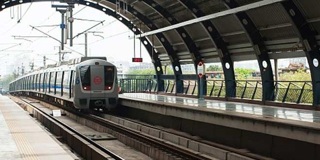 Swachh Metro: Hauz Khas Cleanest Interchange Station; Okhla Sanctuary In  Elevated Category | News