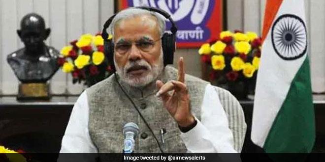 Mann Ki Baat: Prime Minister Modi Applauds Punjab Farmers Who Are Not Burning Stubble