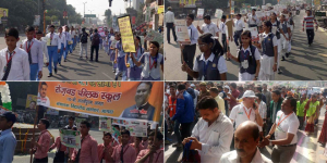Swachh Bharat Mission: Agra Residents March To Promote Cleanliness