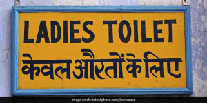 Ludhiana's Police Stations To Have Separate Toilets For Women, Finally!