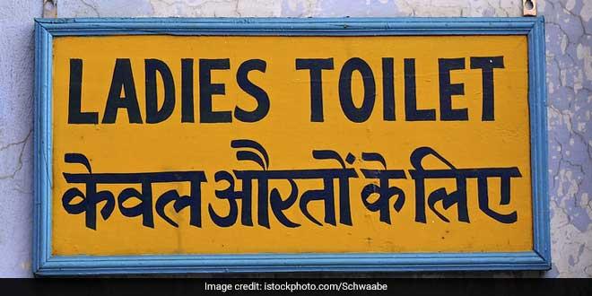 washrooms-women-ludhiana