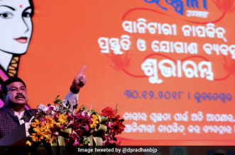 Union Minister Launches 'Ujjwala Sanitary Napkin' Initiative In Odisha To Promote Menstrual Hygiene And Employment