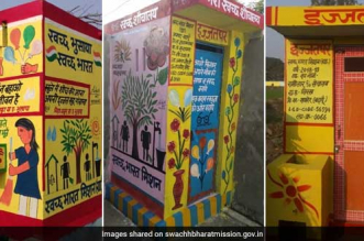 Beautify Your Toilets And Stand A Chance To Win Swachh Sundar Shauchalaya Contest