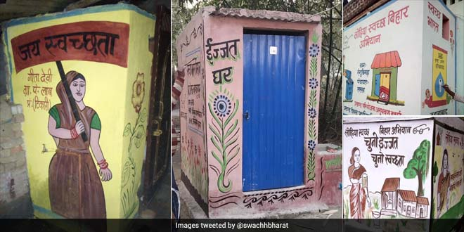 Swachh Sundar Shauchalaya Contest: 10 Lakh Toilets In India Decorated To Spread The Message Of Swachh Bharat Mission