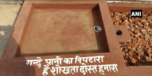 kumbh-toilet-cafeteria-
