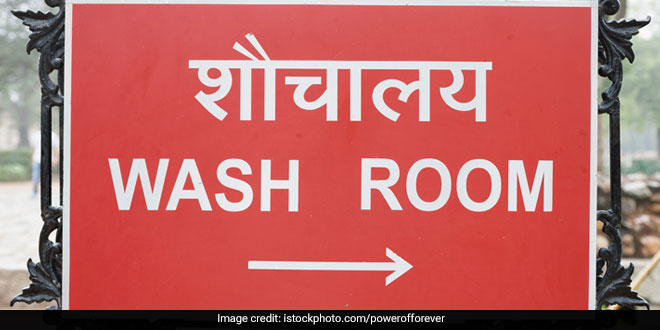 A start-up in Jharkhand has converted 200 kilos of waste from citrus fruit to prepare an eco-friendly toilet cleaner