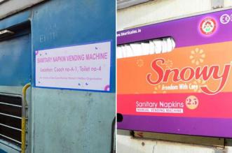 36 East Coast Railway Trains Bring Menstrual Hygiene On Board, Install 91 Sanitary Napkin Vending Machines