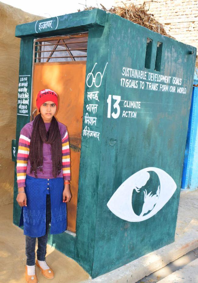 Swachh Sundar Shauchalaya Contest: Firozabad In Uttar Pradesh Paints Sustainable Development Goals On Toilets