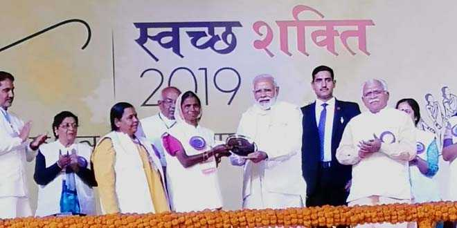 There Will Be A Time, When Tourists Will Come To India To Visit The Colourful Toilets, Says PM Modi At Swachh Shakti 2019
