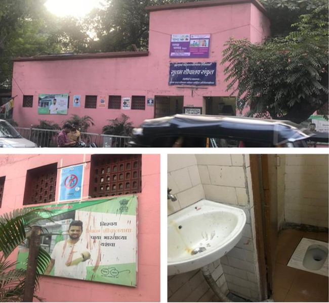 Toilet opposite the BMC ward office in Malad West has paan stains on its walls