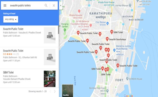 A screengrab of Swachh Public Toilets on Google Maps