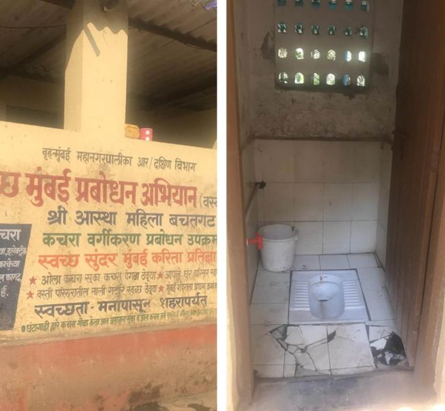Condition of community toilet in Badhranagar slum, Kandivali West, forces people to defecate in the open