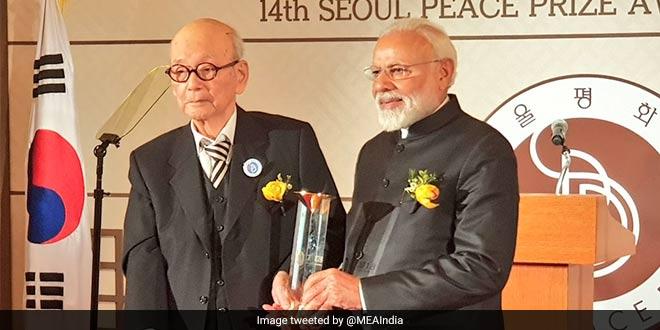 PM Modi Awarded Seoul Peace Prize, Donates Prize Money To Namami Gange Fund