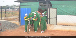 Swachh Survekshan 2019 : Ambikapur Jumps 15 Positions, Adjudged India's Cleanest City Number 2