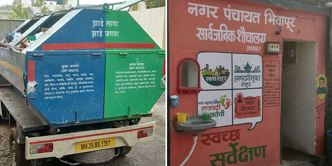 Swachh Survekshan 2019: The 3rd Cleanest State, Maharashtra, Bags 46 Awards On Various Cleanliness Parameters