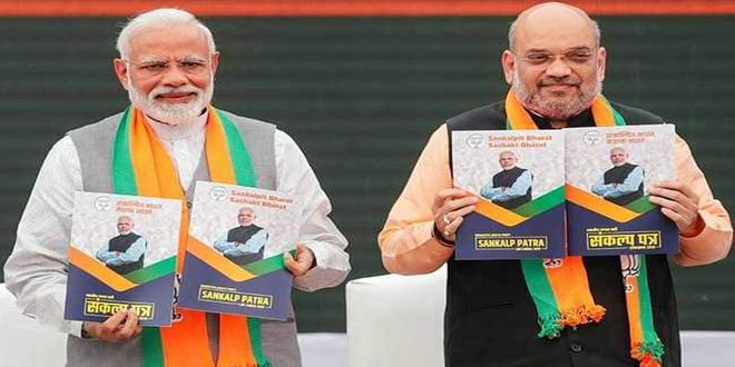 Lok Sabha Elections 2019: BJP Manifesto Offers Sanitary Napkin At Rs. 1, Improved Air Quality By At least 35%