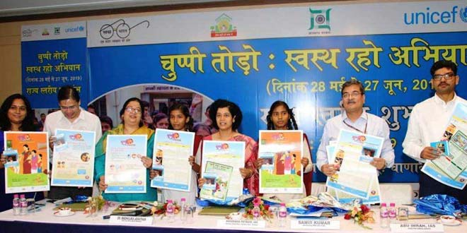 Jharkhand Tells Its Women To Break The Silence Around Periods And Be Healthy Through A New Campaign