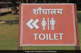 Goa Sets New Target For Open Defecation Free Status, Slashes Rates Of Bio-Digester Toilets