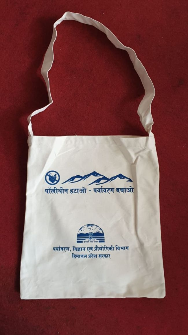 On World Environment Day, Himachal Pradesh Chief Minister Announced Non-Recyclable Polythene Buy Back Scheme