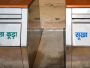 New Age Dustbins Deployed By New Delhi Municipal Council To Modernise Waste Collection