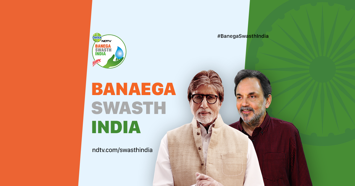 Banega Swasth India Launch: Amitabh Bachchan's Top 5 Quotes