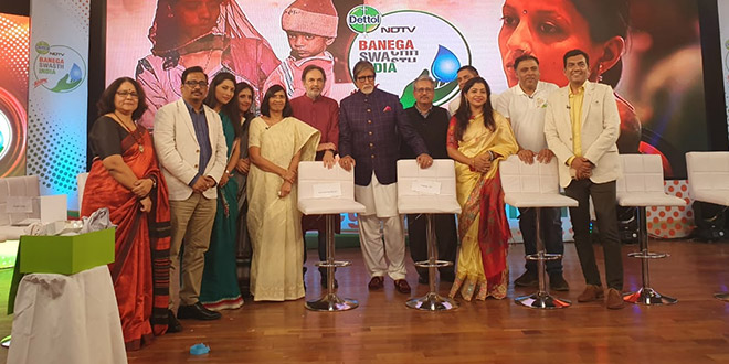 Highlights: Banega Swasth India Launch With Amitabh Bachchan