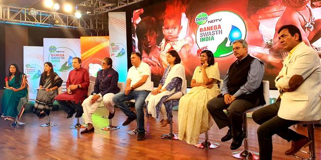 Highlights: बनेगा स्वस्थ इंडिया लॉन्च, अमिताभ बच्चन के साथ