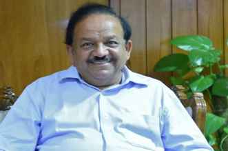 Swasth India: Malaria Eradication Top Priority For The Government, Says Union Health Minister Harsh Vardhan