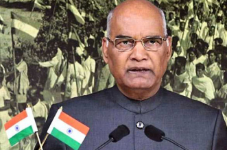 President Ram Nath Kovind Inaugurates India Water Week-2019 In Delhi