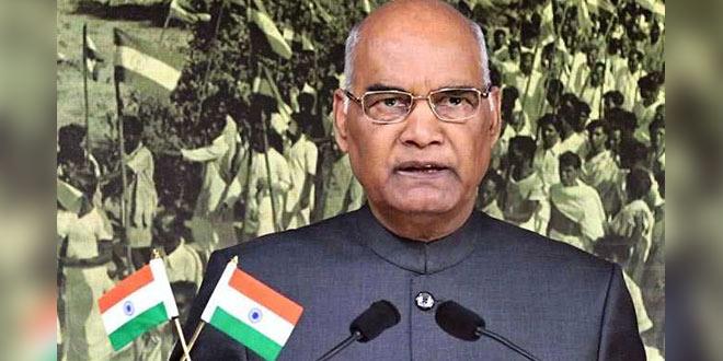 President Ram Nath Kovind Inaugurates India Water Week-2019 In Delhi