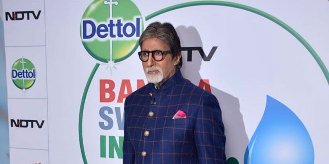 Green Good Deeds: Actor Amitabh Bachchan Urges To #BeatPlasticPollution