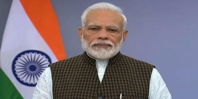 PM Modi Announces Launch Of Fit India School Grading System