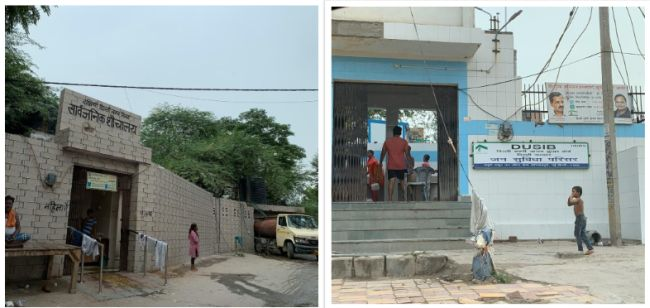 The toilets complexes situated in Shriniwaspuri, (right) community toilet constructed by DUSIB and (left) public toilet provided by South Delhi Municipal Corporation